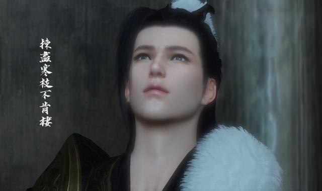《逆水寒》亚洲舔狗三部曲终于完结,但没想到是在游戏里