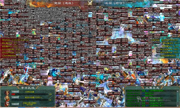 合纵连横 2月28日《征途2》超级战区开启百国大乱斗