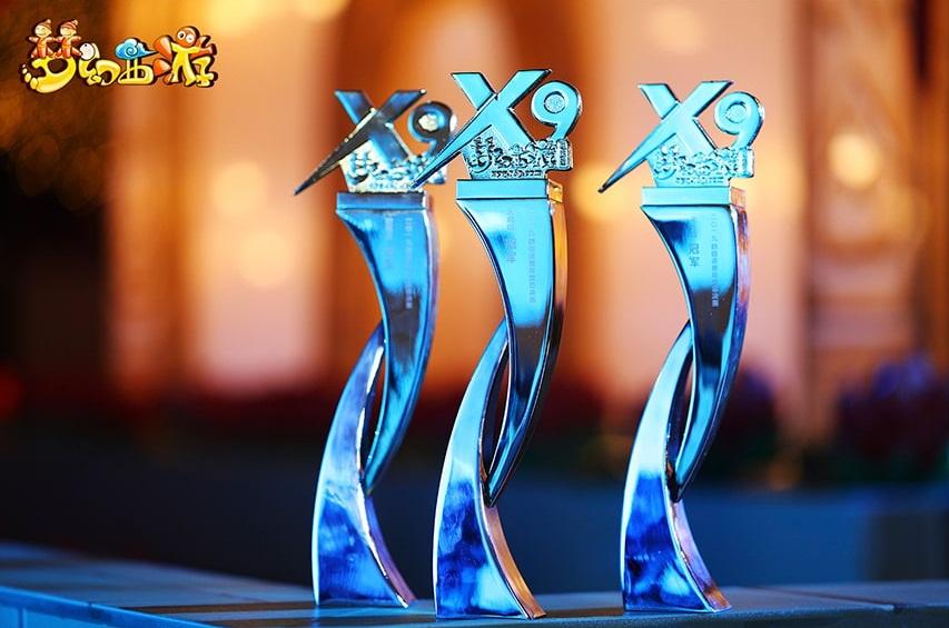百家争鸣!《梦幻西游》电脑版2020群雄逐鹿X9海选赛正式开启