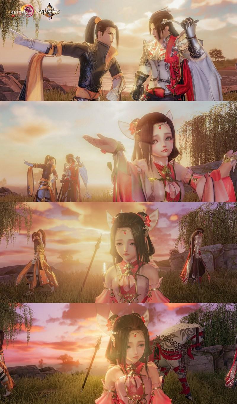 第五届《剑网3》战歌MV播放量破百万 线上赛顷刻打响