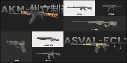 《生死狙击2》武器资料外泄?奇怪的枪械知识增加