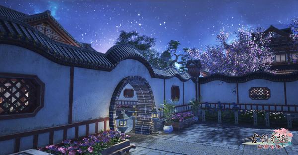 《古剑奇谭OL》新资料片家园自在建造,高自由云上生活