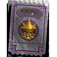 """《炉石传说》最新扩展包""""外域的灰烬""""上线 登录免费领取六卡包"""