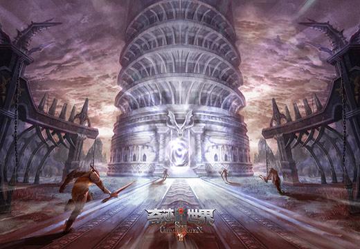 《奇迹世界SUN》新区将至,世界中枢等你来战