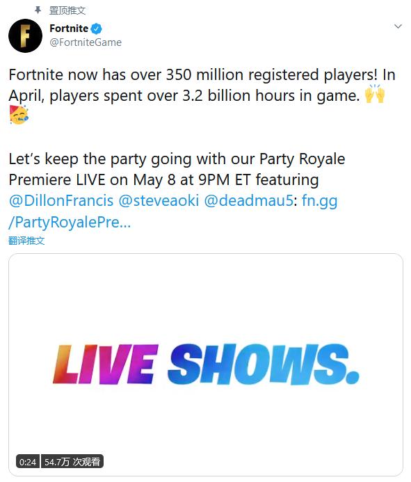 《堡垒之夜》注册数破3.5亿 4月游戏时间超32亿小时