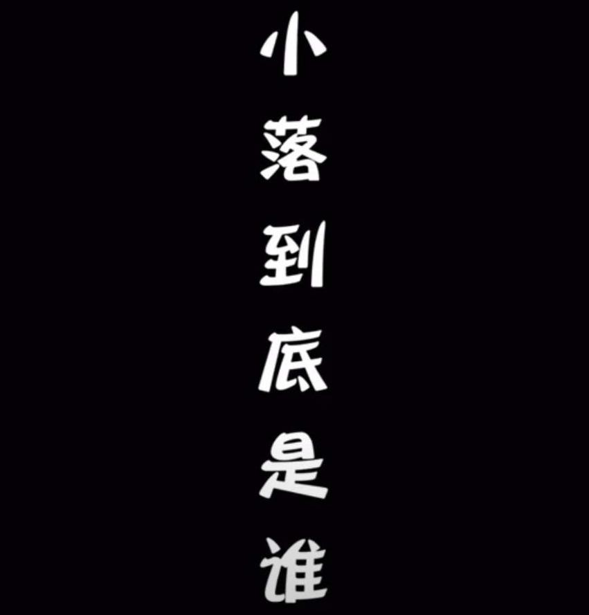 """《梦幻西游》新歌亮相!""""要不要买菜""""再唱方寸"""