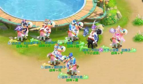 NeXT2020春季赛《梦幻西游》手游公会精英赛——赛