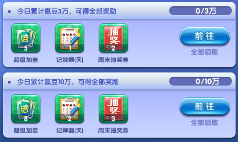 qq癞子斗地主_阿QQ游戏欢乐斗地主情暖母亲节 黄金免费送_3DM网游