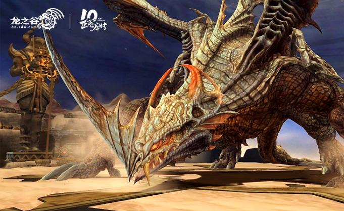 《龙之谷》今日更新沙龙巢穴!1亿点券红包16点开送