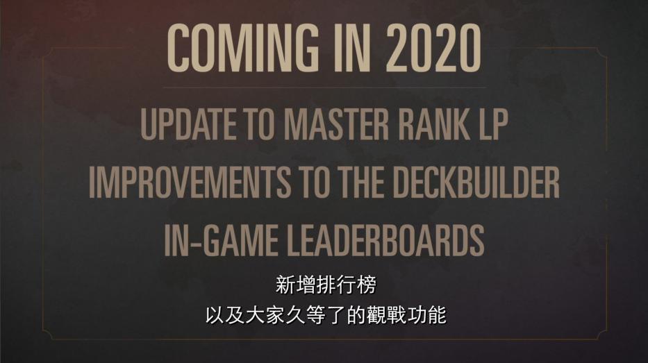 《符文大地传说》更新计划介绍:6月推出武斗场
