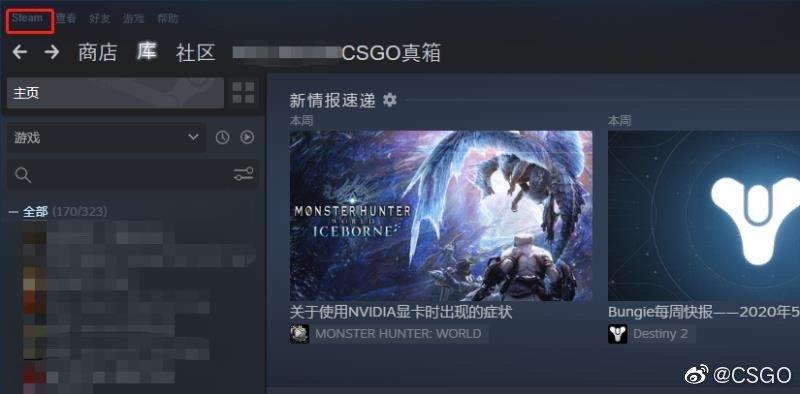 玩家玩《CSGO》收到防沉迷错误提示 官方已修复