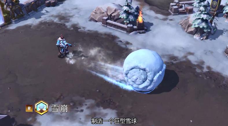 《风暴英雄》新英雄小美公布 在冰天雪地中颠覆战场