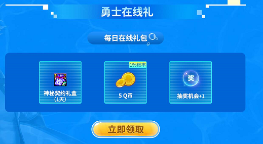 Hello语音夏日狂欢,DNF好礼领神器装扮、游戏道具送不停!