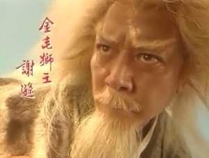 """""""宝藏岛主""""空降大话,探索2020全新资料片!"""