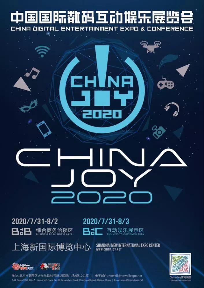 "ChinaJoy门票预售通道开启!官方小程序""CJ魔方""恭候大驾光临"