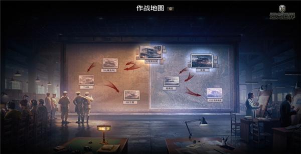 第二前线荣耀进击《坦克世界》新个人任务来袭