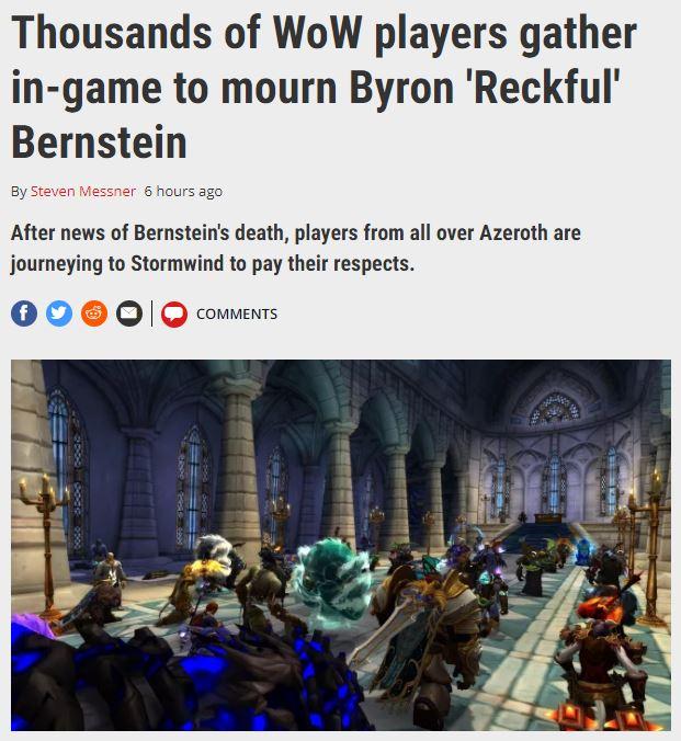 《魔兽世界》贼神 Reckful 自杀身亡 上千玩家游戏