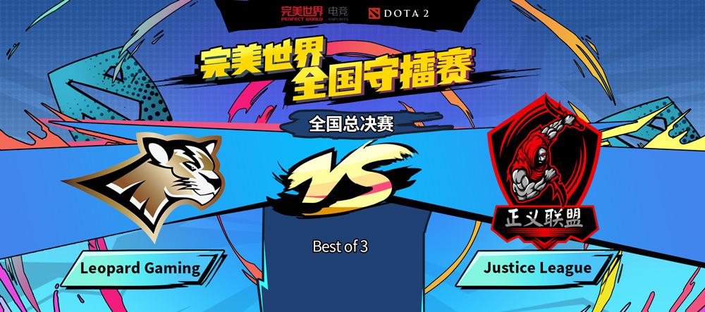 玩家盛会,身临其境,DOTA2将参展第十八届ChinaJoy