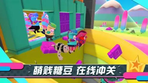 """《糖豆人:终极淘汰赛》登顶Steam周销榜 网易UU加速器让你""""一"""
