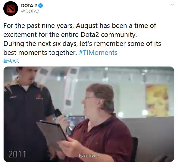 《Dota2》官方:TI10新日期还不能确定、TI回顾影像公开