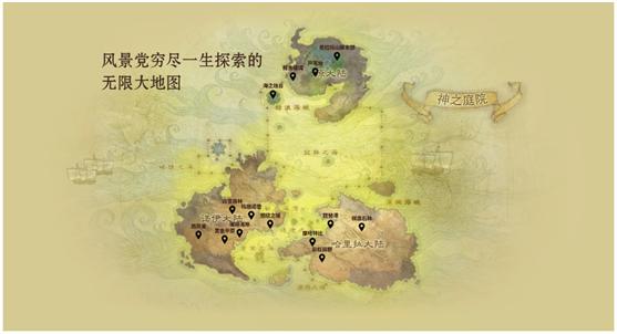 9月16日《上古世纪》经典重启,神秘冒险再度开