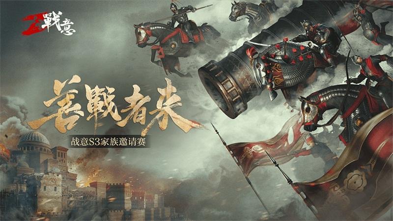 """古代战争游戏也有""""历史石碑""""?来争夺埋藏在《"""