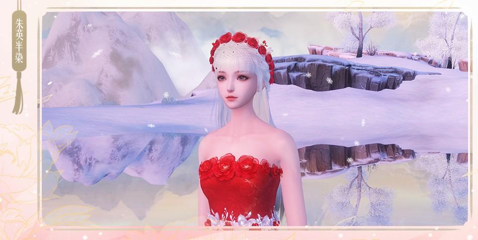 红裙鲜衣傲大荒,《天下3》全新外观朱英半染让