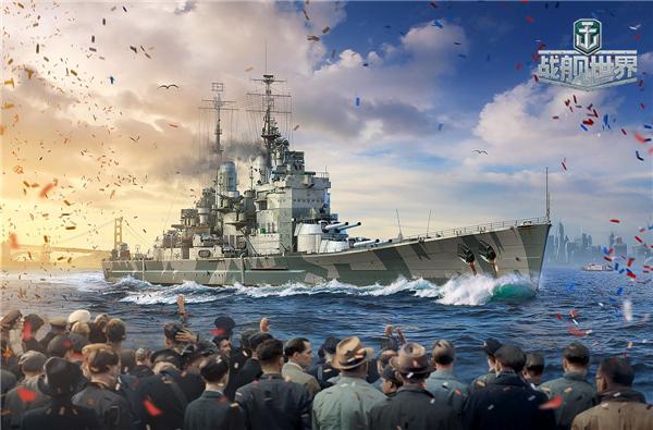 庆生迎新送豪礼《战舰世界》周年庆福利第一弹来袭