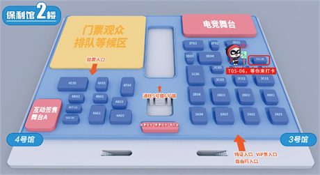 网易大神即亮相2020CICFxAGF广州动漫游戏盛典!上大神赢漫展门票