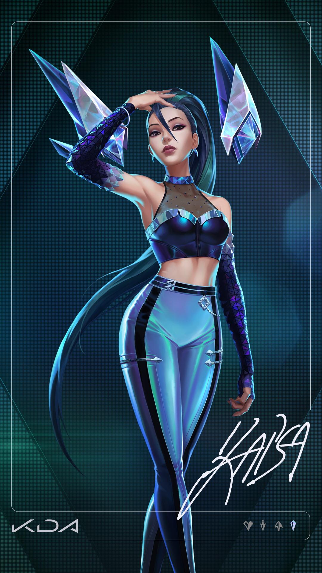 《英雄联盟》KDA女团卡莎新照 破茧重生的舞者