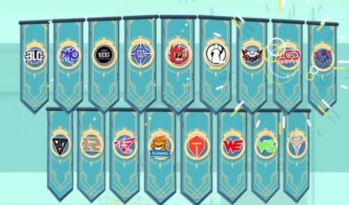 S10全球总决赛线下观赛资格唯一中签结果查询渠道!掌上英雄联盟迎来七大更新