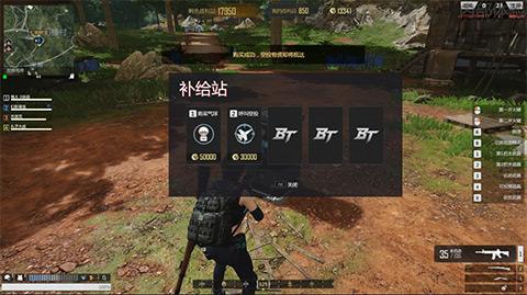 《生死狙击2》劫掠战场全面公开 11月6日震撼上线!