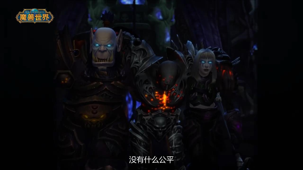 """《魔兽世界》""""暗影国度""""将于11月24日上线 新挑"""