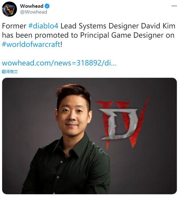《暗黑4》《和平精英微信区租号》设计师大维京加盟WOW 担任首席设计师