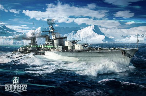 I系新舰超前体验《战舰世界》《APEX无疆》初冬新版0.9.9精彩前瞻