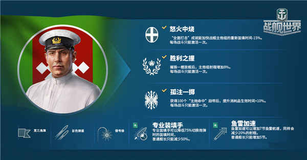 I系新舰超前体验《战舰世界》《使命召唤卡盟》初冬新版0.9.9精彩前瞻
