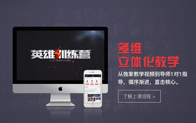 北京兔玩在线科技有限公司角逐2020金翎奖