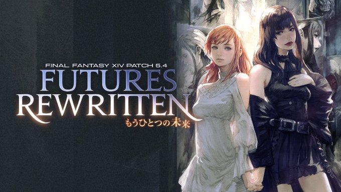 《最终幻想14 暗影之逆焰》5.4版本新截图:青魔