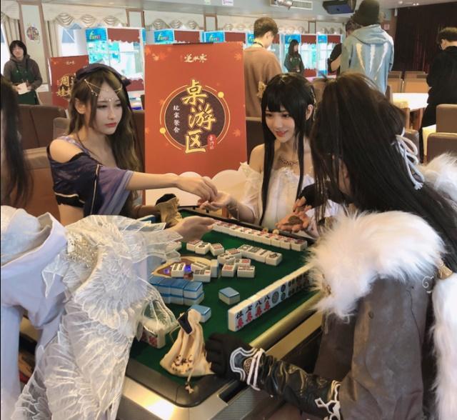逆水寒把玩家见面会开在上海最贵酒吧,丁磊曾