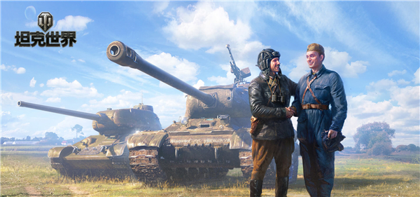 飞驰战场并肩而战《坦克世界》招募好友组队赢