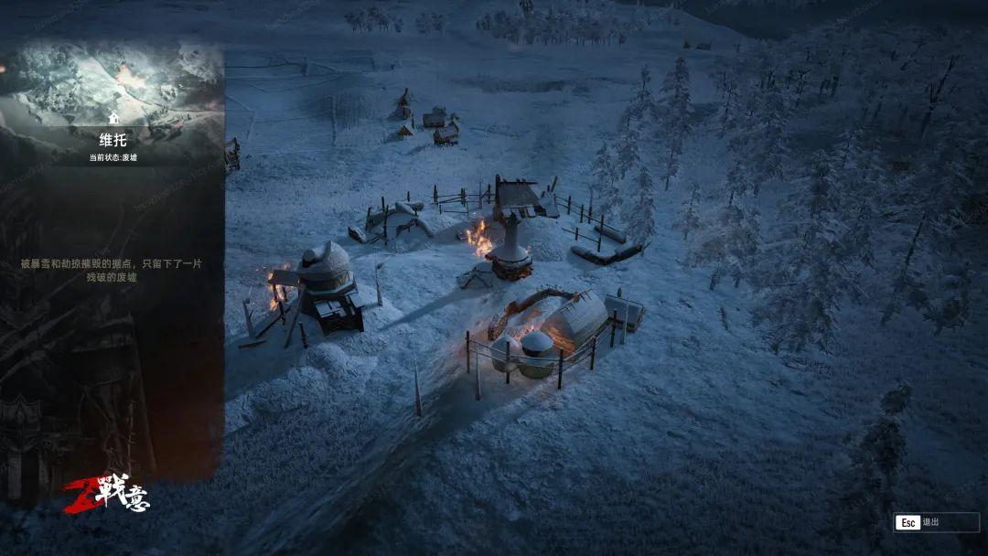 《战意》新赛季雪暴来袭,感受来自北方的史诗!