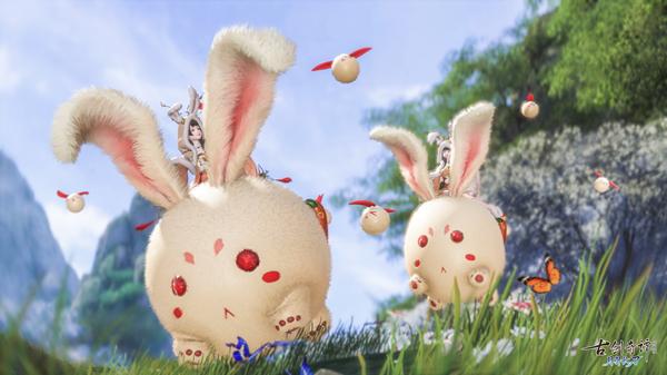 《古剑奇谭OL》全新兔兔坐骑上线,试问谁不想摸毛茸茸的兔耳朵?