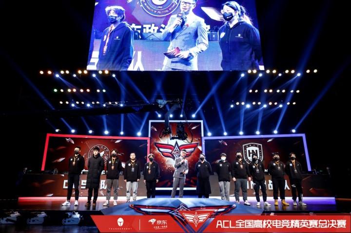 最终决战!海南大学战队获 京东•雷神杯ACL全国高校电竞精英赛总决赛冠军