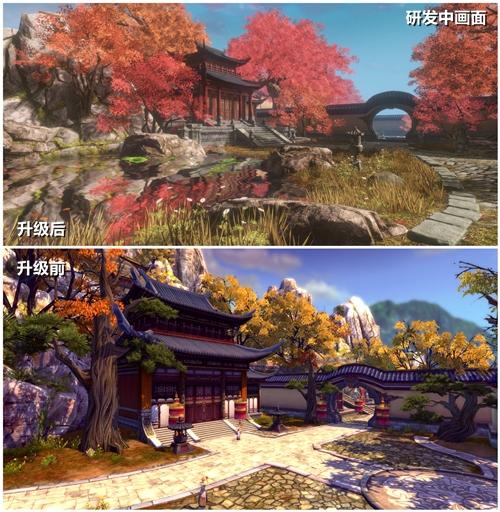 《笑傲江湖》端游画面升级 抢先一窥绝美江湖!