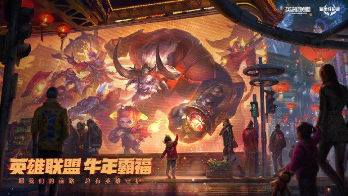 《英雄联盟》发布公告 紧急修复游戏过程崩溃问题
