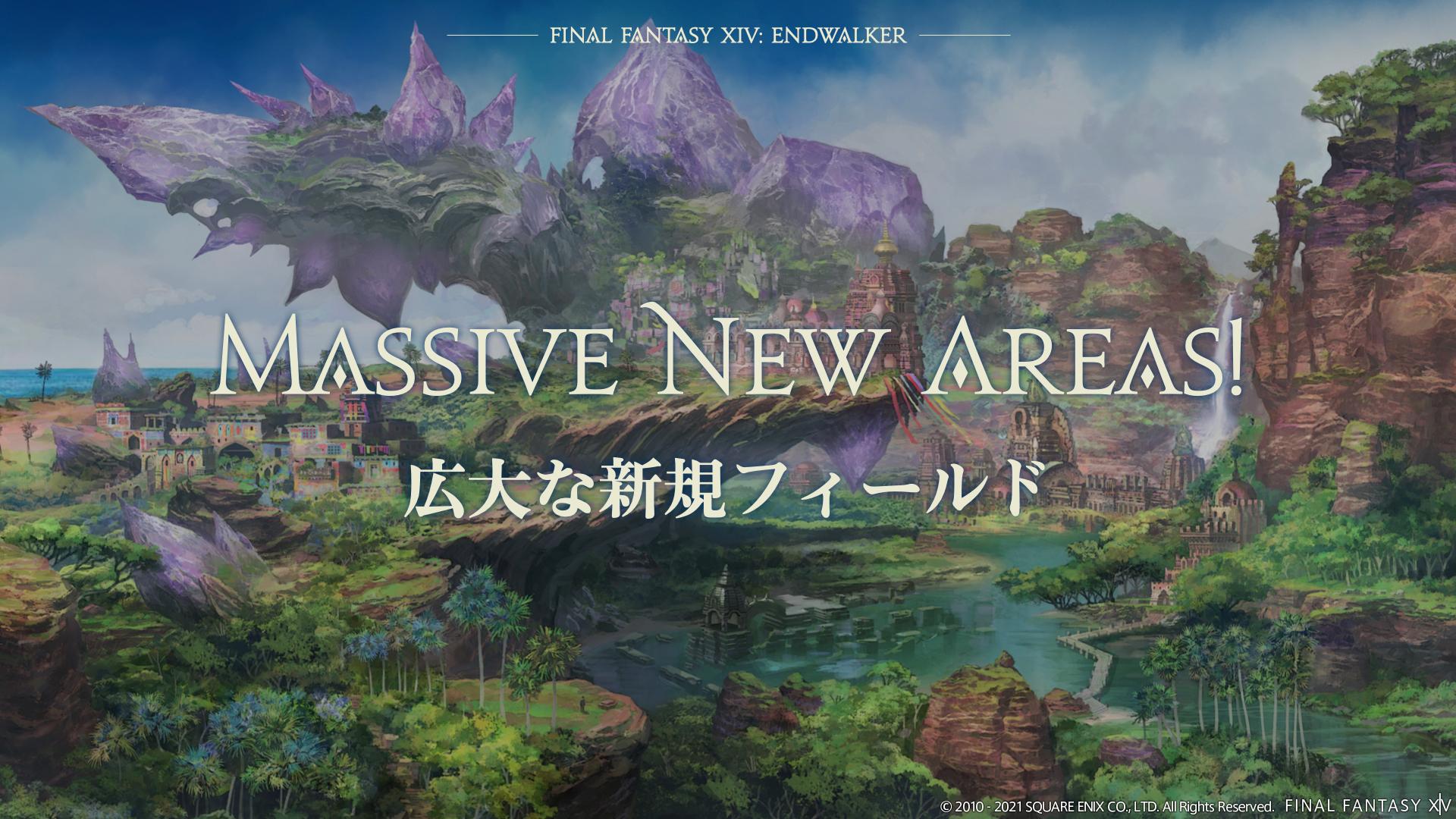 《最终幻想14》6.0全新资料片晓月之终焉公布 海量新情报公布