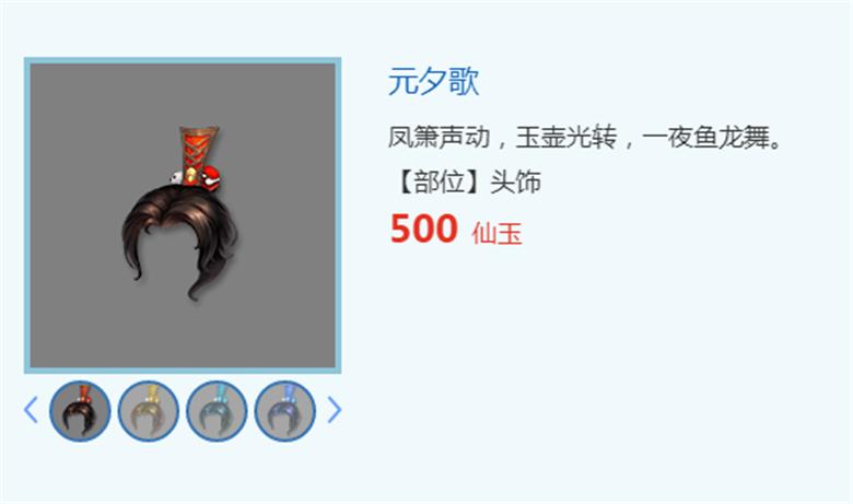 《梦幻西游》电脑版锦衣出新,元宵节新装闪亮上线!