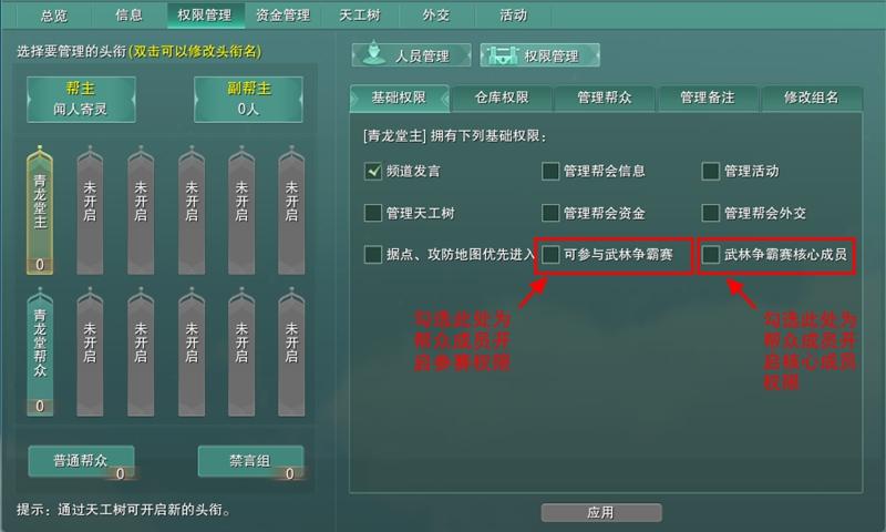 """""""元宵盛典""""新品献祥瑞《剑网3》伴你欢庆上元佳节"""