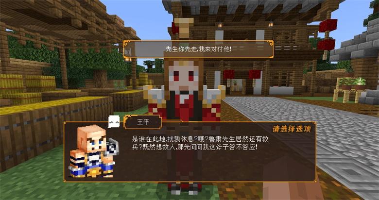 《我的世界》冒险玩法《三国·赤壁》,大神攻略流程篇(上)