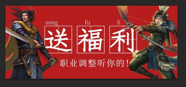"""新服拿金条 武闱得新护符 《刀剑online》新版""""登峰造极""""今日上线"""